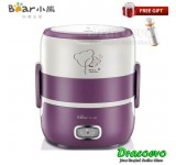 BEAR DFH-S2116 Mini Rice Cooker 2 Layer Electric Heating Lunch Box 1.4L (Purple)